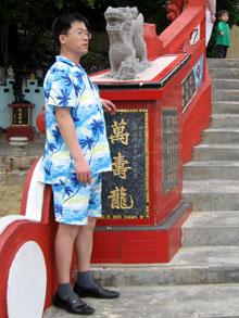 abbigliamento cinese