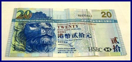 20 dollari Hong Kong
