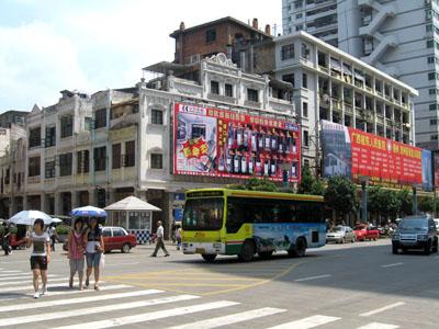 strada cina Wuzhou