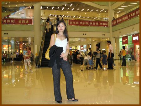 Suki Shopping Center Hong Kong