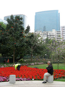 Parco Hong Kong